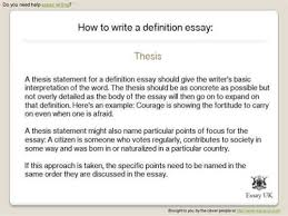 definition essay samples