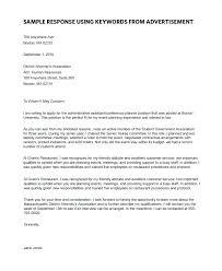 Assistant Cover Letter Sample Sample Office Assistant Cover Letter Sample Cover Letter For