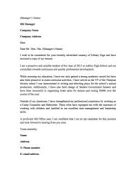 School Librarian Cover Letter No Experience Adriangatton Com