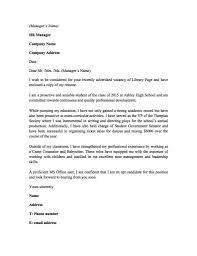 Brilliant Ideas Of School Librarian Cover Letter No Experience Job