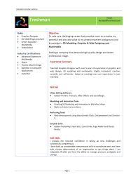 Graphic Designer Resume Sample Design Resume Samples Graphic