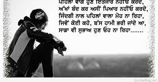 love heart touching whatsapp 1528179386 punjabi status in english sad sad whatsapp