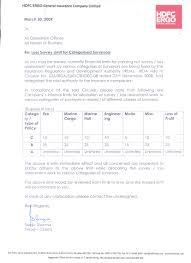 surveyor categorization limits