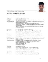 Resume Marine Examples Former Engineer Science Infantry Free