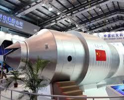 محطة الفضاء الصينية في طريقها الى الأرض ولكن !!