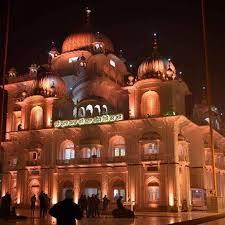 Image result for gurudwara patna sahib images