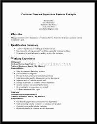 skills for resume customer service customer service skills resume examples alexa resume skills for resume customer service 4727