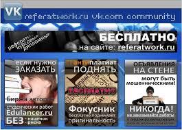 Конкурсы по фз реферат Открытый конкурс по 44 ФЗ