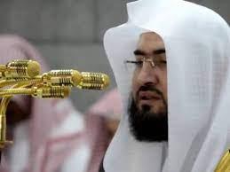الشيخ بندر بليلة: ليس للآدمي شرف يعدل معرفة الله ومحبته وتوحيده (فيديو) |  صحيفة تواصل الالكترونية