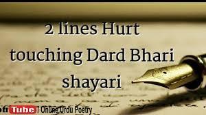 Sad Poetry Urdu Poetry English Poems Sad Shayari Sms Love Sad Urdu Poetry