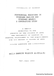 Pdf Reference In English And Arabic A Contrastive Study