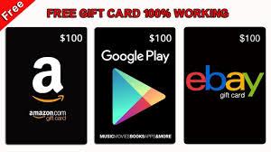 free ebay code 2018 working 100 get free ebay gift cards how to get free ebay gift card