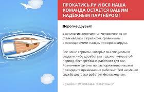 Купить <b>Уд</b>. <b>CATANA EX SPINNING</b> 210UL с доставкой по России ...