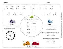 Homework help current events   Esthetician resume help  th grade math homework help free