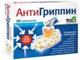 <b>Антигриппин порошок для взрослых</b> ромашка 10 пакет цена 383 ...