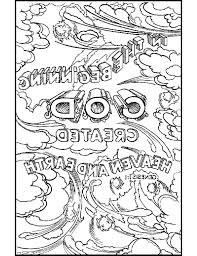 Scripture Coloring Pages For Adults Mped Adult Bible Coloring Pages