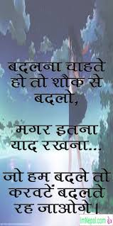 hindi shayari 4u2