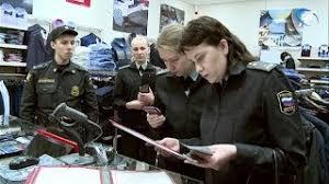 Российские приставы отмечают профессиональный праздник Судебные приставы провели рейд по должникам среди предпринимателей и продавцов ТЦ Волна