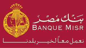 رقم خدمة عملاء بنك مصرالمختصر الخط الساخن 2021