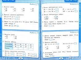 Отчет по практике пм проведение расчетов с бюджетом и  Отчет по практике пм 03 проведение расчетов с бюджетом и