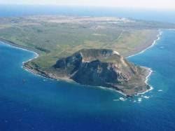 「 硫黄島 火山」の画像検索結果
