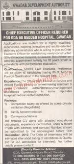Gwadar Development Authority Jobs For Chief Executive Officer