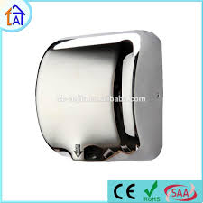 Special Discount Hand Dryer Price China Wholesale Directory - Hand dryers for bathrooms