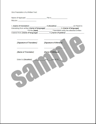 Health Related Forms, Documents And Templates - Canada.ca