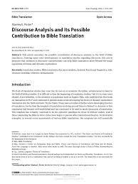 Formal Vs Dynamic Equivalence Chart Pdf Discourse Analysis And Its Possible Contribution To
