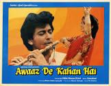 Dev Kumar Aawaz De Kahan Hai Movie