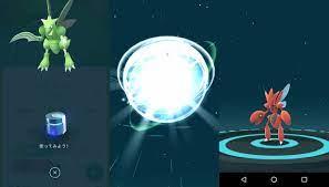 Pokémon GO Evolution Items