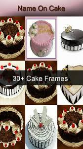 Write On Birthday Cake Name On Birthday Cake For Android Apk