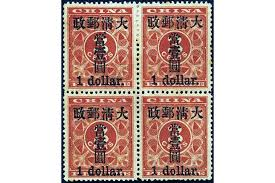 china 1897 small one dollar red revenues 3 8 million 3m each