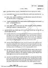 translation essay child labour essay in telugu language spanish question paper translation theory essay and project bhashantar question paper translation theory essay and project bhashantar