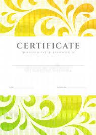 Шаблон сертификата диплома Картина переченя Иллюстрация вектора   Шаблон сертификата диплома Картина переченя Иллюстрация вектора изображение 31436207