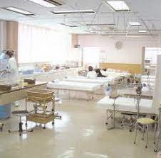 新 田 診療 所