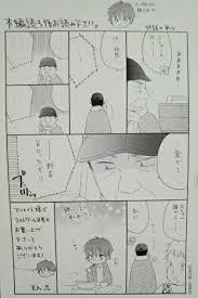 ふんわリズム ラストゲーム 8巻