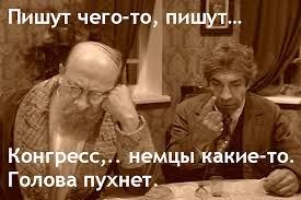 Порошенко внес в Раду доработанный законопроект о деоккупации Донбасса - Цензор.НЕТ 7353