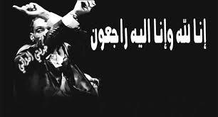 يستطيع الطلاب من جميع أنحاء العالم التثديم على منحة حمد بن خليفة. مخلد بينا يا حوت لن نساك يا جان Posts Facebook