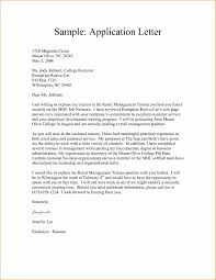 What A Resume Looks Like Elegant College Admission Resume Reference