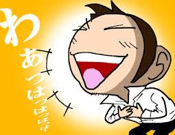 「笑いヨガ イラスト」の画像検索結果