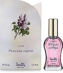 <b>Dzintars</b> на MAKEUP - купить косметику и парфюмерию <b>Dzintars</b> с ...