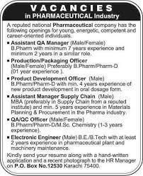 Pharmaceutical Jobs In Karachi 2014 February For Pharmacist Supply