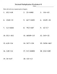 Multiplying Decimals Worksheet Koogra Math Worksheets ...