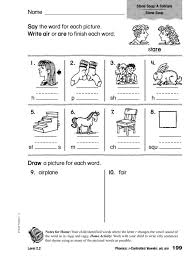 Practice beginning letter sound in this phonics printable worksheet. Phonics Air And Are Endings Worksheet For 1st 2nd Grade Lesson Planet