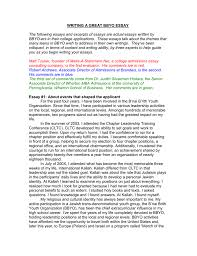 College Admission Essay College Admissions Essays About Bbyo With Critiques