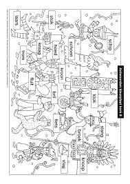 Kleurplaat Kern 8 Met Opdracht Veilig Leren Lezen Udocstorenl