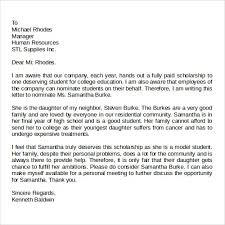 My School Essays School Essays College Essays English Essays