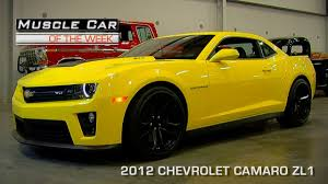 Muscle Car Of The Week Video Episode #105: 2012 Chevrolet Camaro ...