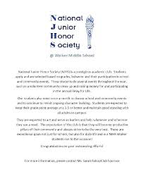 national honor society letter of recommendation example  national honor society letter of recommendation example honor essay national junior honor society letter of recommendation